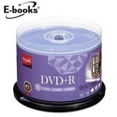 E-books 晶鑽版 16X DVD+R 50片桶【愛買】