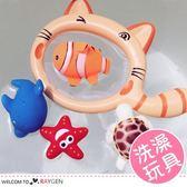 海底動物大臉貓撈魚網兒童洗澡玩具 5件/組