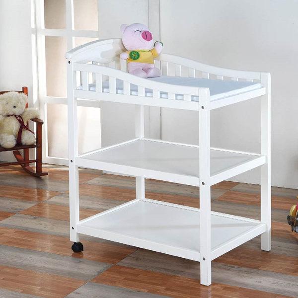 童心尿布檯/尿布台-白色(預計6月發貨)301301