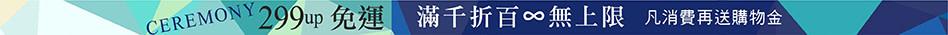 shangde-headscarf-c0f4xf4x0948x0035-m.jpg