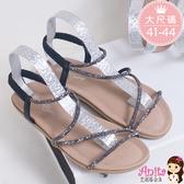 艾妮塔公主。中大尺碼女鞋。簡約優雅點鑽造型涼鞋 共2色。 (D658)  41 42 43 44碼