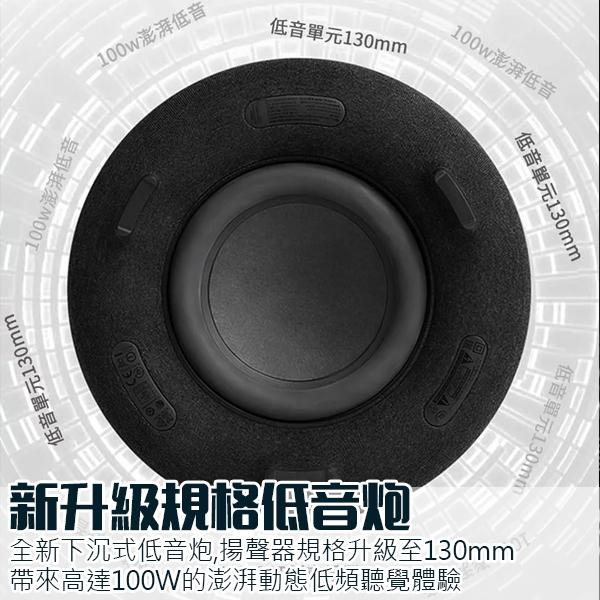 藍芽喇叭 水母喇叭 台灣保固 全指向 台灣公司貨 harman kardon AURA STUDIO 3 AURA3