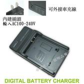 Panasonic DMW-BCJ13 DMW-BCJ13E Leica LX5 LX-5 D-LUX5 D-LUX 5 LX7 數位相機 攝影機 充電器 KIMO奇盟電池
