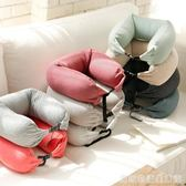 u型枕頭護頸枕靠枕頸椎枕脖子u形枕午睡學生U枕飛機枕旅行枕  居家物語