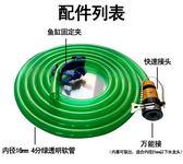 魚缸加水器魚缸換水器換水管tz3118【歐爸生活館】