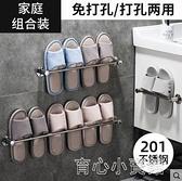 浴室置物架拖鞋架浴室衛生間廁所壁掛架免打孔收納神器置物架洗澡洗手間墻上 育心館