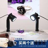 店慶優惠兩天-攝影燈LED攝影射燈小商品拍照靜物台影室燈小型柔光補光燈攝影台燈wy