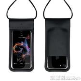 手機防水袋 手機防水袋潛水套觸屏游泳包水下拍照手機袋手機殼通用蘋果 8號店
