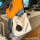熱賣帆布包 大容量學生帆布包斜背包女休閒包包2021新款潮秋季慵懶風文藝女包 coco