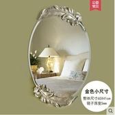 那瀾多好 歐式浴室鏡子衛浴鏡防水衛生間時尚羽毛洗漱壁鏡梳妝鏡【小號】