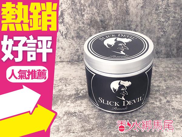 Slick Devil Pomade 水洗式髮油 黑惡魔 乾黏 油頭 西裝頭 4OZ/113.39G◐香水綁馬尾◐