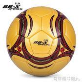 戰艦足球正品 標準足球5號4號兒童足球超纖PU貼合室外足球 全館免運