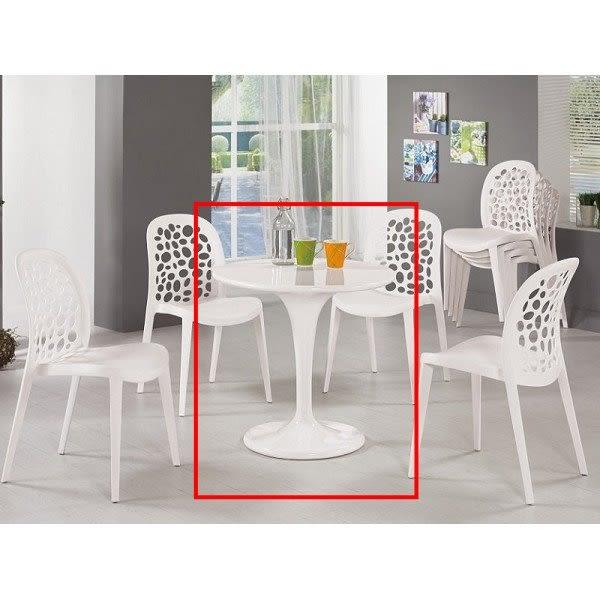 休閒桌椅 MK-1006-1 珍尼絲2.3尺圓桌【大眾家居舘】