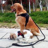 狗狗牽引繩項圈胸背帶拉布拉多金毛邊牧哈士奇狗帶狗繩子狗鍊春夏 熊貓本