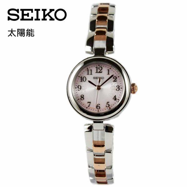 [萬年鐘錶] SEIKO Vivace 太陽能充電 經典時尚女錶  粉紫錶面 V117-0CT0K(SWFA165J)