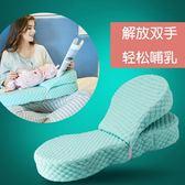 哺乳枕 喂奶神器哺乳枕頭坐月子護腰枕橫抱寶寶新生嬰兒防吐奶墊四季枕 NMS 怦然心動