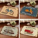 ✭米菈生活館✭【V20】交通工具圖案地墊(短) 門墊 腳墊 地毯 玄關 浴室 廚房 臥室 客廳 防滑 時尚