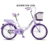 男女式學生自行車女士成人通勤淑女公主單車復古igo 全館免運