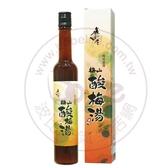梅山濃縮酸梅湯(510g/瓶 )–梅問屋