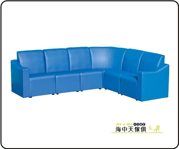 {{ 海中天休閒傢俱廣場 }} G-37 摩登時尚 沙發系列 307-20 KTV小型沙發(整組)