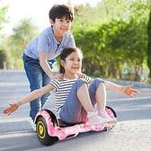 保利隆兩輪電動體感車代步兒童成人雙輪智能平衡車【快速出貨】