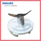 可刷卡◆PHILIPS飛利浦 果汁機專用刀座(不含墊圈)~適用HR2876、HR2850、HR2872、HR2874◆