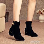 小碼女靴中跟粗跟春短靴磨砂馬丁靴32秋33 40-43大碼女鞋41冬圓頭『小宅妮時尚』