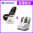 FUJI按摩椅 愛沙發按摩椅 FG-90...