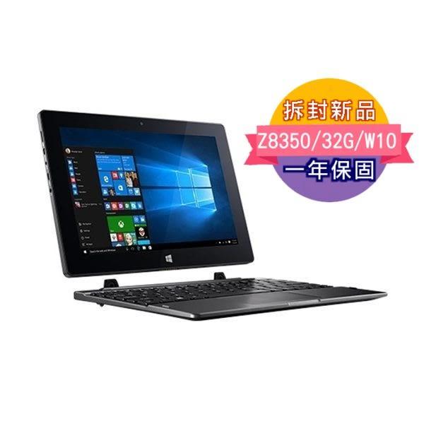 【拆封新品】【ACER One 10 Z8350 S1003-1641】灰色 10.1吋觸控翻轉筆電 (Z8350/32G/W10)