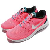 【五折特賣】Nike 慢跑鞋 Wmns Free RN 粉紅 藍 白底 赤足 輕量 基本款 百搭款 女鞋【PUMP306】 831509-602
