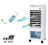 結帳現折! 德國 北方 NORTHERN AC-5507 移動式冷卻器 AC5507 水冷扇 水冷器
