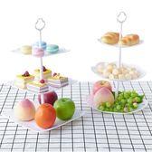 歐式三層蛋糕架生日多層甜品臺展示架家用干果水果盤下午茶點心盤【快速出貨八五折免運】