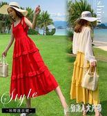 沙灘裙女 很仙的夏海邊度假長裙性感紅色露背露肩吊帶洋裝 mj15136『俏美人大尺碼』