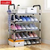 家用鞋柜客廳簡約現代省空間門廳柜組裝鞋架特價經濟型家用家里人【七七特惠全館七八折】