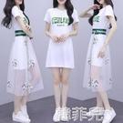 兩件套洋裝 夏季女裝套裝氣質網紗裙子女夏新款顯瘦夏天長裙連身裙兩件套 韓菲兒