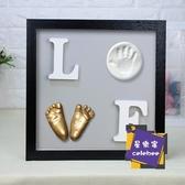 手足印泥 那小孩寶寶立體手足印 手模手腳印泥 滿月百天周歲兒童出生紀念品T