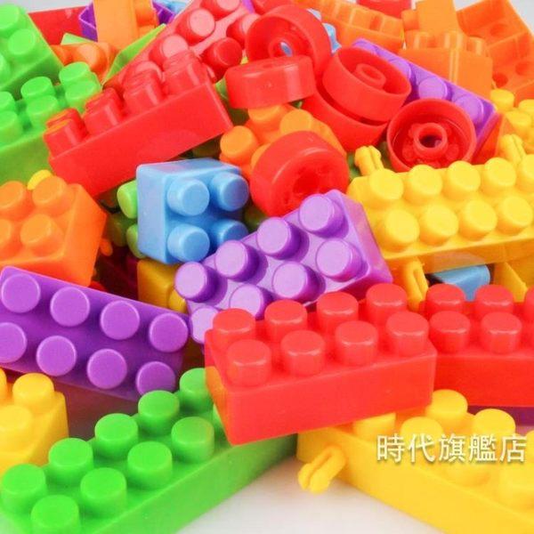 兒童顆粒塑料益智拼裝插積木1-2男孩子女孩寶寶3-6周歲幼兒園玩具(一件免運)