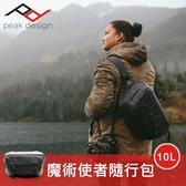 【全新公司貨】10L 沉穩黑 PEAK DESIGN 魔術使者隨行攝影包 可參考 5L 與 6L 10L V2 屮Y0