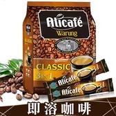 POWER ROOT即溶咖啡400g 包裝內含20條 日華好物