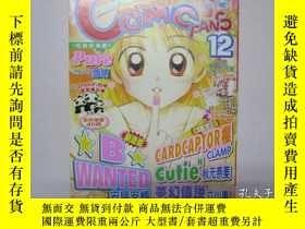 二手書博民逛書店16開漫畫月刊罕見Comic Fans 1999年12月號Y24