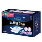 【美娜多】濕敷天后 水潤超省水化妝棉 (60枚/盒)