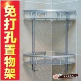 浴室置物架 廁所吸盤式收納架 衛生間衛浴三角架 壁掛免打孔