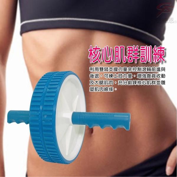 金德恩 台灣製造 健美王之可拆式雙滾輪健腹器/顏色隨機/健美輪/雕塑/手部/腹部/腰臀部
