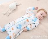 嬰兒睡袋夏季薄款兒童春秋四季通用可愛卡通新生寶寶分腿式防踢被 『歐尼曼家具館』