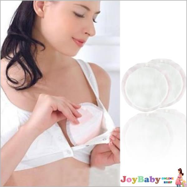 哺乳餵奶孕婦胸罩防溢乳墊拋棄式襯墊-JoyBaby