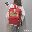 雙肩旅行包 女韓版原宿大學生百搭森系背大容量帆布包TA4122【極致男人】