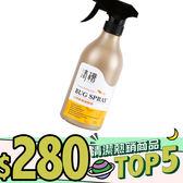 清檜 天然環保防蟑螂螞蟻噴劑(500ml/瓶)【Miss.Sugar】【P4002646】Z05
