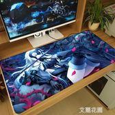 零域fate沖田總司Fgo黑貞德Saber超大鍵盤滑鼠墊包邊桌墊動漫周邊  『艾麗花園』