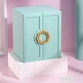 首飾盒歐式高檔奢華戒指耳釘收納盒家用婚禮多層飾品珠寶項錬盒 韓美e站ATF