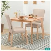 ◎實木餐桌椅3件組 N COLLECTION T-01 90 NA 櫸木 C-10 AL NITORI宜得利家居